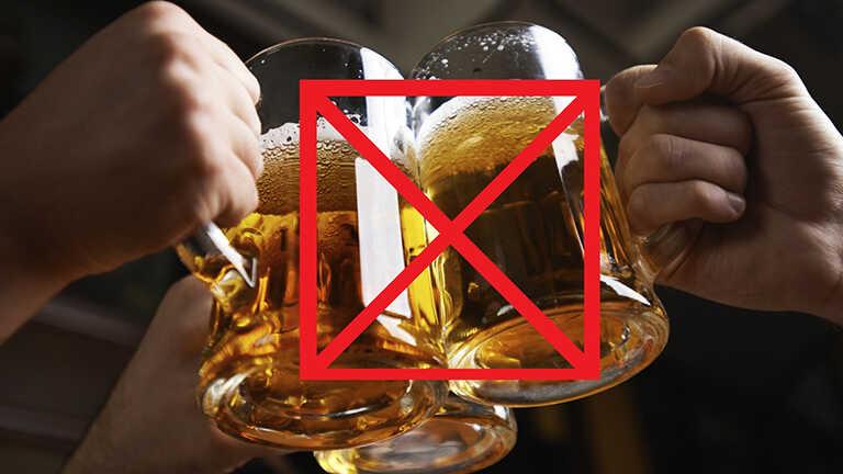 Không sử dụng rượu bia